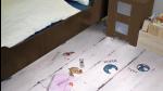 Детска арена